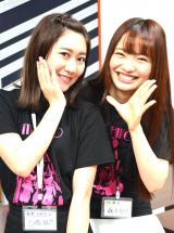 制作発表会見に出席した古橋舞悠 (左)と藤本結衣 (C)ORICON NewS inc.