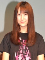 制作発表会見に出席した元SKE48研究生の空美夕日 (C)ORICON NewS inc.