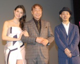映画『任侠野郎』の舞台あいさつに出席した(左から)橋本マナミ、蛭子能収、徳永清孝監督 (C)ORICON NewS inc.