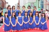 ブルーのドレスで登場したNMB48