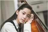4月に日本デビューする15歳の美少女チェリスト・Nana