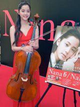 母は台湾の女優、叔母は欧陽菲菲、類まれな音楽的才能と美貌に恵まれたNana (C)ORICON NewS inc.