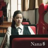 「世界中が恋をする〜チェロの妖精」がキャッチフレーズのNana、デビュー・アルバム『Nana 15』通常盤