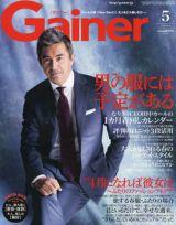 6月24日発売の8月号で休刊を発表した『Gainer』(画像は5月号)