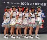 ももクロの妹分・ばってん少女隊がメジャーデビュー (C)ORICON NewS inc.