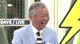 みのもんた=AbemaTV『みのもんたのよるバズ!』初回収録前の取材会