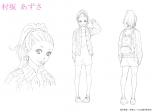 キャラクター設定(26歳)第1弾 あずさ (C)高野苺・双葉社/orange製作委員会