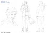 キャラクター設定(26歳)第1弾 須和 (C)高野苺・双葉社/orange製作委員会