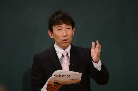 改名しすぎて路頭に迷った芸人・おさるが『しくじり先生』に登場(C)テレビ朝日