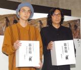 募金を呼びかける(左から)高良健吾、行定勲監督 (C)ORICON NewS inc.