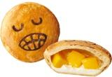 夏らしいスイーツパイ『アップルマンゴークリームチーズ』
