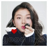 Irisのデビューシングル「I love me/good bye」通常盤