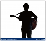 小田和正初のオールタイムベストアルバム『あの日 あの時』