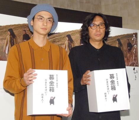 (左から)高良健吾、行定勲監督=映画『うつくしいひと』チャリティー上映会 (C)ORICON NewS inc.