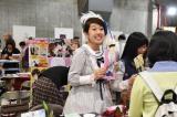 TBS系ドラマ『重版出来』第4話(5月3日)にゲスト出演する横澤夏子(C)TBS