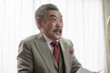 映画『疾風ロンド』に出演する柄本明 (C)2016「疾風ロンド」製作委員会