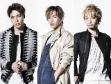 23枚目のシングル「ONE-SIDED LOVE」を5月18日に発売するソナーポケット