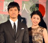 夫婦役を演じた(左から)西島秀俊、竹内結子 (C)ORICON NewS inc.