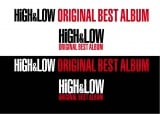 EXILE TRIBEが集結する大型プロジェクト『HiGH & LOW』のアルバムが6月15日発売