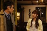 第3話は入山杏奈が主演(C)AKBラブナイト製作委員会