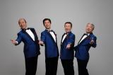 劇中歌は宮崎のご当地ソング「フェニックス・ハネムーン」を歌うデューク・エイセス