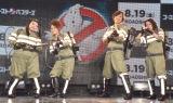 目標は「紅白」と語った(左から)渡辺直美、友近、山崎静代、椿鬼奴 (C)ORICON NewS inc.
