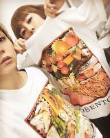 ウワサのお弁当Tシャツを限定生産