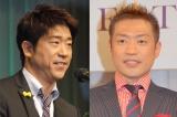 前田健さんを追悼した(左から)原口あきまさ、はなわ (C)ORICON NewS inc.