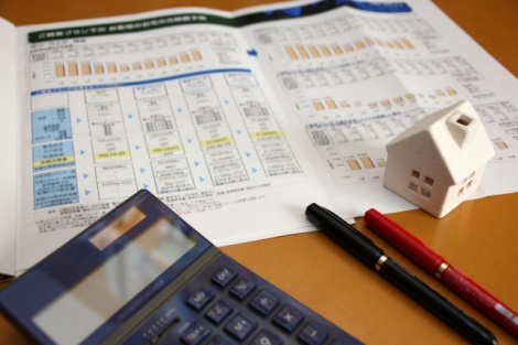 住宅ローンを行っている主要銀行の変動金利がどれくらいか比較してみよう
