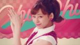 西内まりや5thシングル「Chu Chu」MVカット