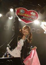 6月15日に「夢日和」でメジャーデビューを果たす瀬川あやか