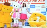 「サンリオキャラクター大賞コラボフェア」キックオフイベントに登場した(左から)ポムポムプリン、ハローキティ、藤本美貴、ぐでたま (C)oricon ME inc.