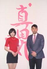 (左から)小日向えり、藤本隆宏 (C)ORICON NewS inc.
