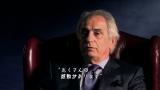 CMに初出演したサッカー日本代表ハリルホジッチ監督