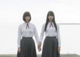 """稲垣は「この映画は観る側が""""考える""""ことができる作品」と語る  (C)2016「少女」製作委員会"""