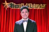 有田哲平がネクストジェネレーションを発掘(C)TBS