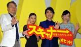 映画『スキャナー 記憶のカケラをよむ男』初日舞台あいさつに出席した(左から)金子修介監督、杉咲花、野村萬斎、ちすん (C)ORICON NewS inc.