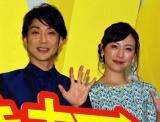 映画『スキャナー 記憶のカケラをよむ男』初日舞台あいさつに出席した(左から)野村萬斎、ちすん (C)ORICON NewS inc.