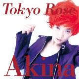中森明菜シングル「Tokyo Rose」