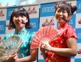 結婚を発表した女性お笑いコンビ・ばーんの高坂由衣(右)と相方の高田千尋 (C)ORICON NewS inc.