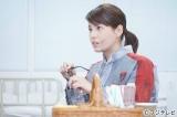 フジテレビの月9ドラマ『ラヴソング』第4話に出演する永島優美アナ