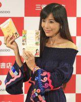 初のレシピ本出版記念イベントを行った川島なお美
