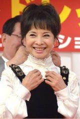 『歴代ジュエリーベストドレッサー表彰式』に出席した由美かおる (C)ORICON NewS inc.