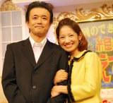 結婚会見を開いた金山一彦&大渕愛子弁護士 (C)ORICON NewS inc.