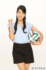 フジテレビの新人アナウンサー・永島優美がサッカー中継MCの顔に!