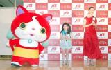 『JTBの夏旅』応援イベントに出席した(左から)ジバニャン、本田紗来、武井咲(C)ORICON NewS inc.