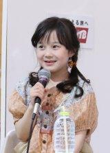 『ルックJTBでハワイへGO!GO!家族の夏旅』トークショーに出演した本田紗来 (C)oricon ME inc.