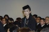 川島なお美さんの葬儀に参列した中島美嘉