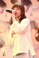 1stフルアルバム『FIRST KISS』発売記念イベントを行ったMACO (C)ORICON NewS inc.
