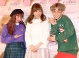 1stフルアルバム『FIRST KISS』発売記念イベントを行ったMACO(中央)とぺこちゃん&りゅうちぇる(C)ORICON NewS inc.